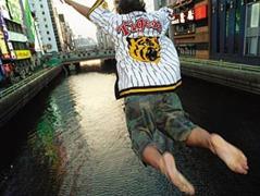 Tigers_Fans_Jump